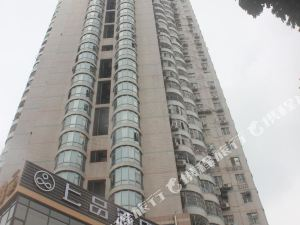 上品酒店(深圳會展中心店)(Shangpin Hotel (Shenzhen Conference and Exhibition Center))