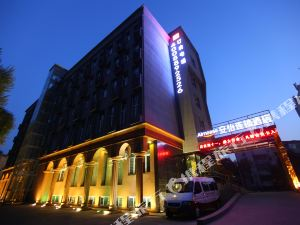 烏魯木齊安怡連鎖酒店
