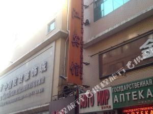 綏芬河浙江賓館