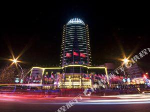 陽泉豪遠國際酒店