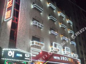 維度香草酒店(Vedu Hotel Herb)