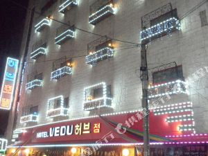 仁川VEDU朱安站酒店(Hotel VEDU Juan Station Incheon)