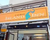屏東小島旅店
