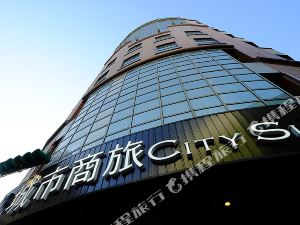 城市商旅(台北南東館)(City Suites Taipei Nandong)