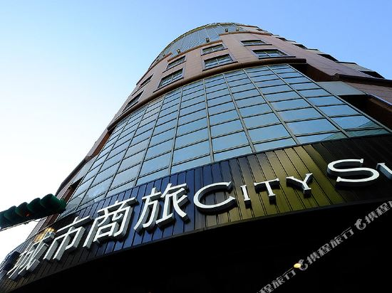 City Suites Taipei Nandong