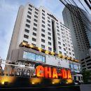 曼谷查達酒店(Bangkok Cha-Da Hotel)