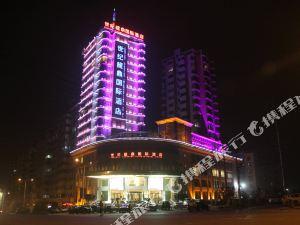 陽泉世紀龍鼎國際酒店