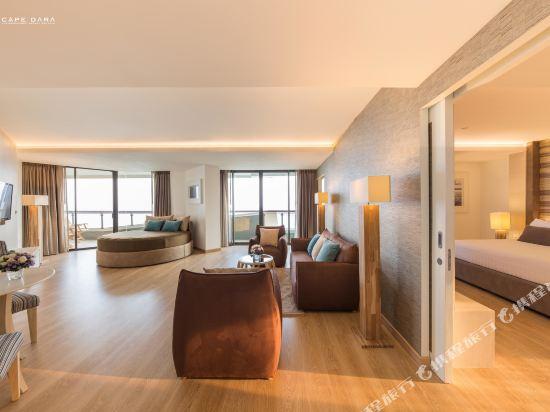 達拉海角度假酒店(Cape Dara Resort)小型家庭房