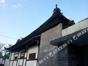 大邱韓屋村Spa旅館(The Hanok & Spa Daegu)