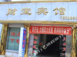 瀾滄財寶賓館