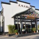 滄州天悦大酒店
