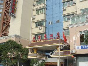仁懷大富豪酒店