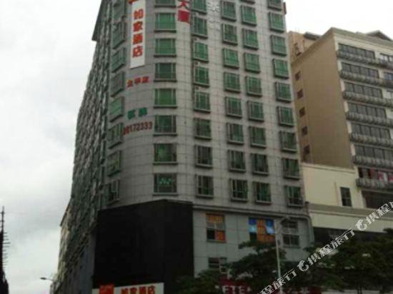 深圳富士康店 购物攻略,宝岛眼镜 深圳富士康店 购物中心 地址 电话