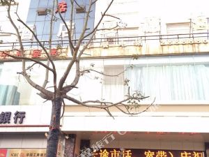 昭通佳華大酒店