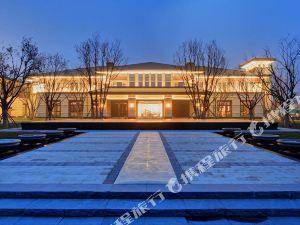 固安牛駝溫泉孔雀城湯邑行館