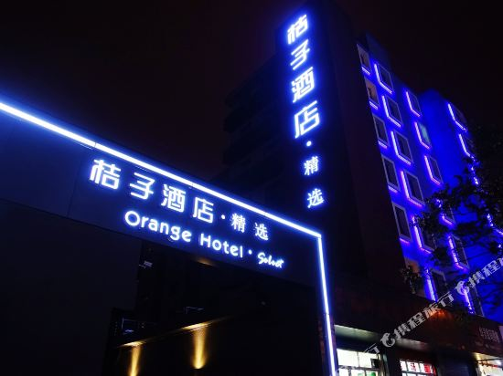 Orange Hotel Select (Hangzhou Wansan Road Wantang)