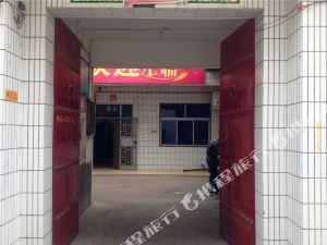 澄城星光賓館