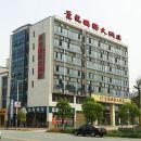 炎陵景龍國際大酒店