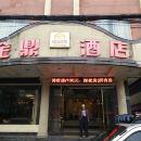 沿河金鼎酒店