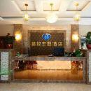 內江精致主題酒店