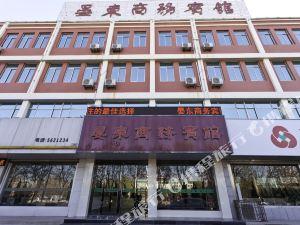 晏東商務賓館(齊河迎賓店)