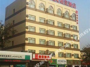 如家快捷酒店(吐魯番大十字店)