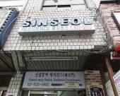 首爾新設洞民宿