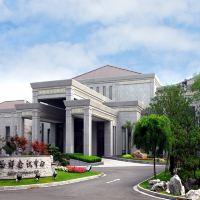 上海西郊賓館酒店預訂