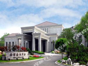 上海西郊賓館(Xijiao State Guest Hotel)