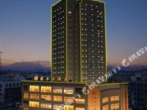 義烏頤和大酒店