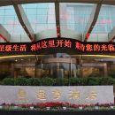 內江運亨大酒店