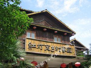 桐廬紅燈籠小木屋