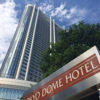 東京巨蛋酒店酒店預訂