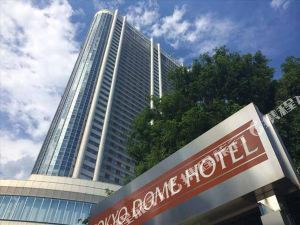 東京巨蛋酒店(Tokyo Dome Hotel)