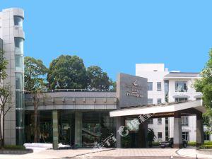 綿陽富樂山九洲國際酒店