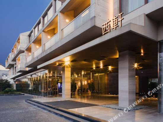 High Xuan Spa Hotel