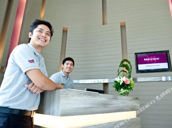 曼谷暹羅美居酒店(Mercure Bangkok Siam)公共區域