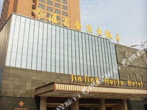 高郵匯富金陵大飯店