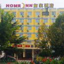 如家酒店(焦作建設路旅游車站店)