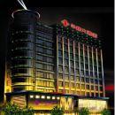 衡陽華新大酒店
