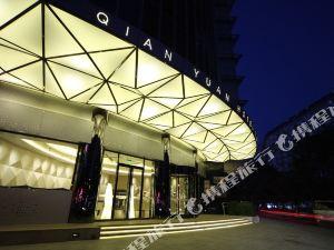 北京乾元酒店(Beijing Qianyuan Hotel)