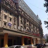 星程酒店(北京西站店)酒店預訂