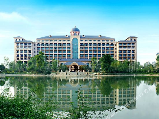 Evergrande World MICE Center