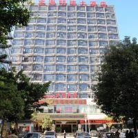 昆明寶海明珠大酒店酒店預訂
