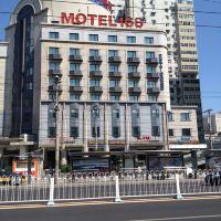 莫泰168(北京安貞橋店)酒店預訂