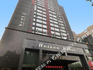 西安海景國際酒店
