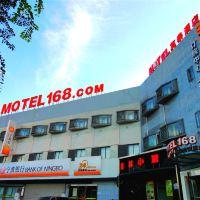 莫泰168(上海嘉定博樂路店)酒店預訂