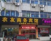 東台農友商務賓館