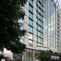 柏高酒店(廣州東站沙河服裝城店)酒店預訂
