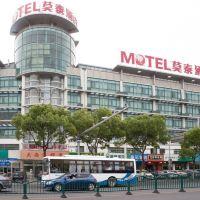 莫泰168(上海惠南地鐵站店)酒店預訂